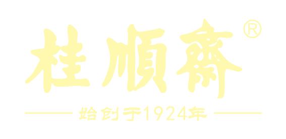 三人行思客户-天津桂顺斋食品有限公司